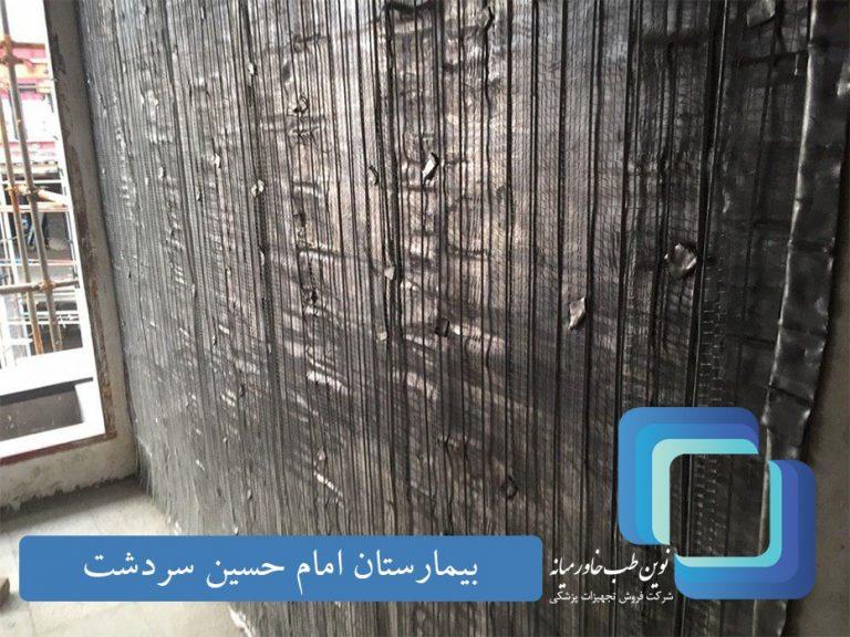بیمارستان امام حسین سردشت
